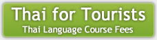Thai for Tourists Thai Language Course Fees