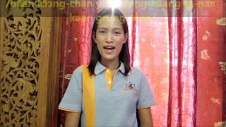 Learn Thai Video