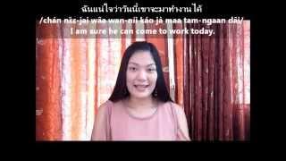 Sure in Thai Video