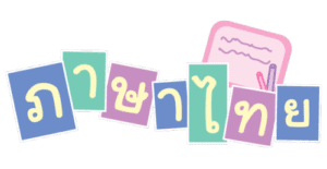Thai fonts to help you learn Thai language