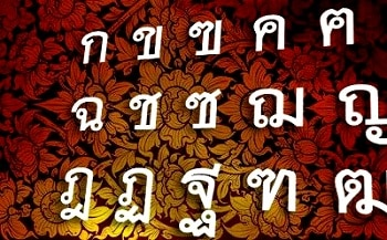 learn thai grammar dead and live syllables