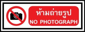 no photograph in different Thai fonts