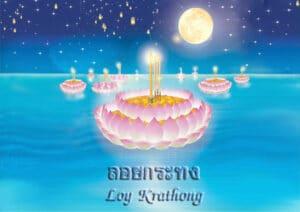 loykratong-ลอยกระทง