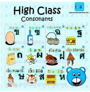 high class consonants thai speakthai learnthai study writing