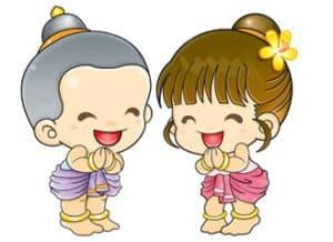 Learn thai greeting thai language hut school learn thai greeting greetings in thai language m4hsunfo