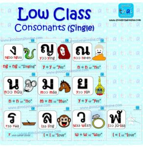 low class consonant thai single unpair