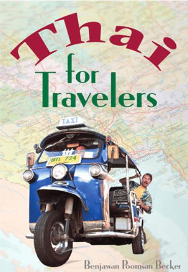 Thai for Tourist - Thai language made easy