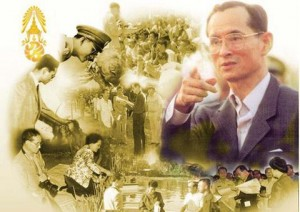 Rama 9 | King's Birthday | Fathers Day