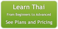 Learn Thai Online with Us