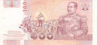 King Chulalongkon 100 baht note