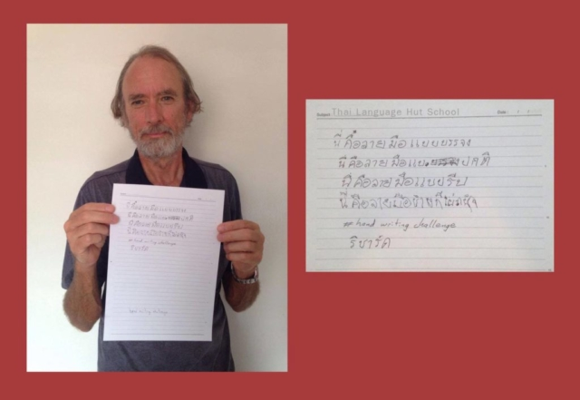 Learn how to write Thai Script - student John from America