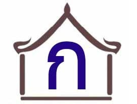 Thai Language Hut Logo